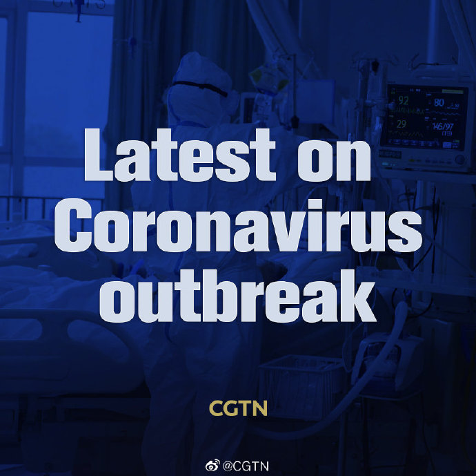 A total of 20 new cases of the novel coronavirus were confirmed on the Chinese mainland