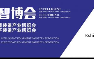 EEIE Shenzhen international electronic equipment industry exposition